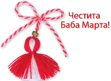 baba marta and the red and white in bulgaria flying north one m4hsunfo